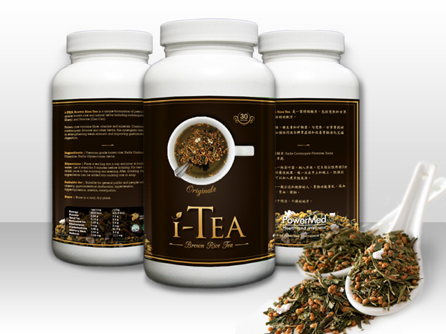 Itea brown rice tea